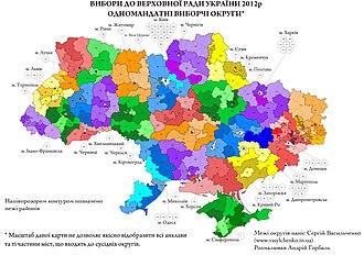 2012 Ukrainian parliamentary election - Image: Ukraine okruhs 2012 oblasts
