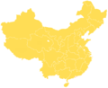 Un-labeled map of Chinese provinces with Macao and Hong Kong highlighted.png
