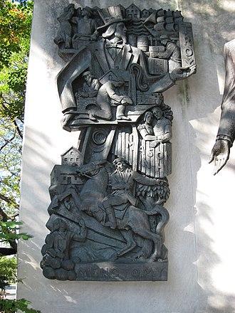 Samuel Wilson - Image: Uncle Sam Memorial Statue, Arlington, MA Uncle Sam