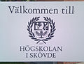 University in Skövde - Welcome sign.jpg
