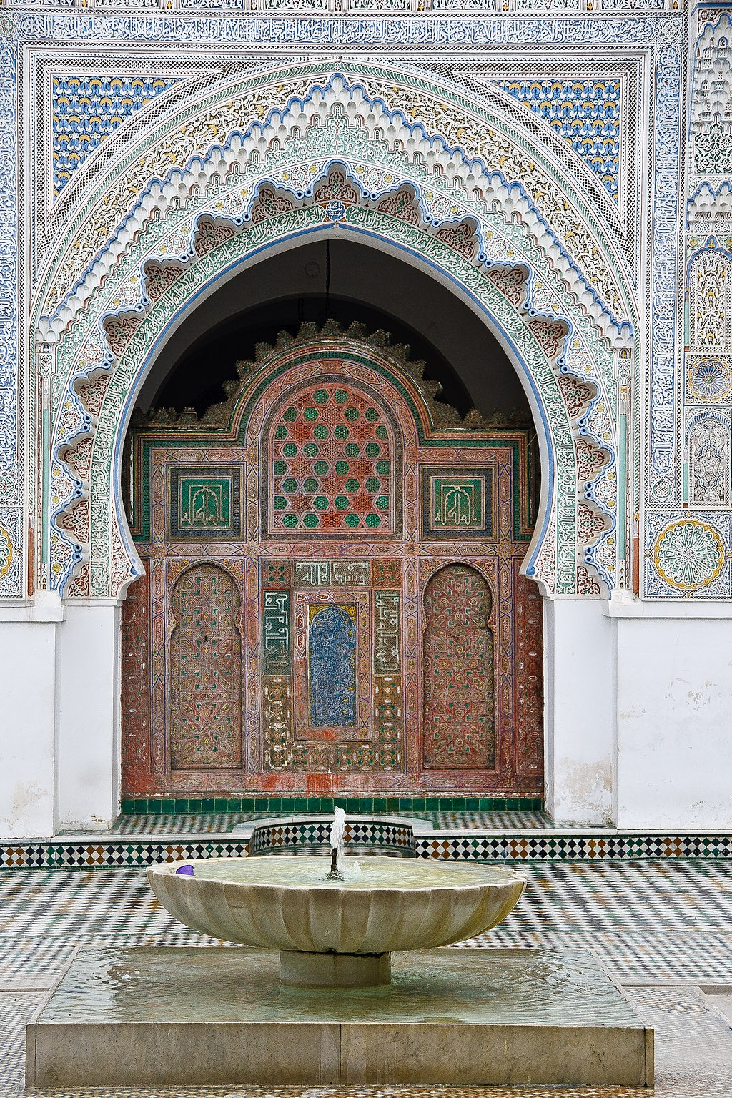 University of Qarawiyyin fountain