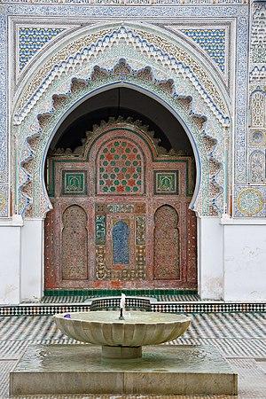 Fatima al-Fihri - Karaouine Mosque and University.