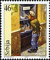Uroš Predić 2007 Serbian stamp.jpg