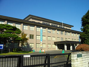Utsunomiya District Court.JPG