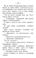 V.M. Doroshevich-East and War-125.png