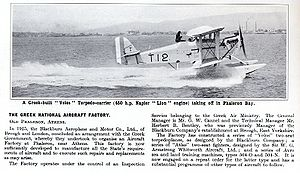 Blackburn Velos - Image: Velos Janes 1929