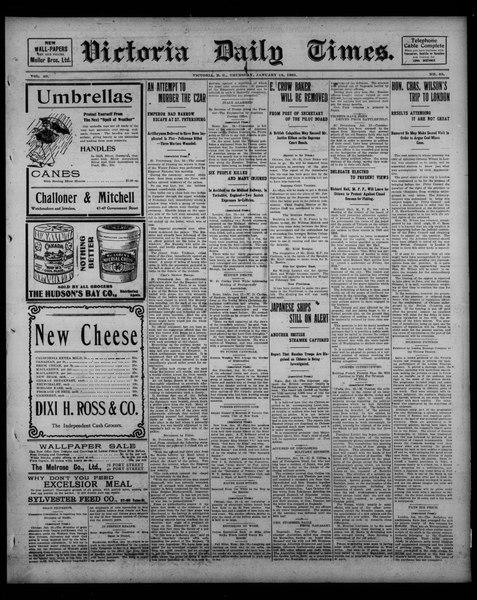 File:Victoria Daily Times (1905-01-19) (IA victoriadailytimes19050119).pdf
