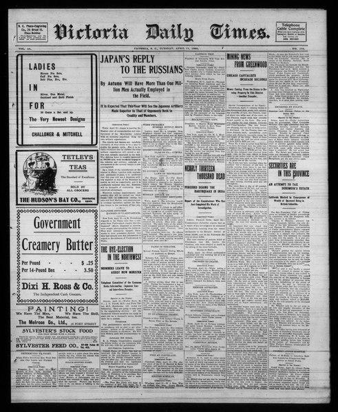File:Victoria Daily Times (1905-04-11) (IA victoriadailytimes19050411).pdf