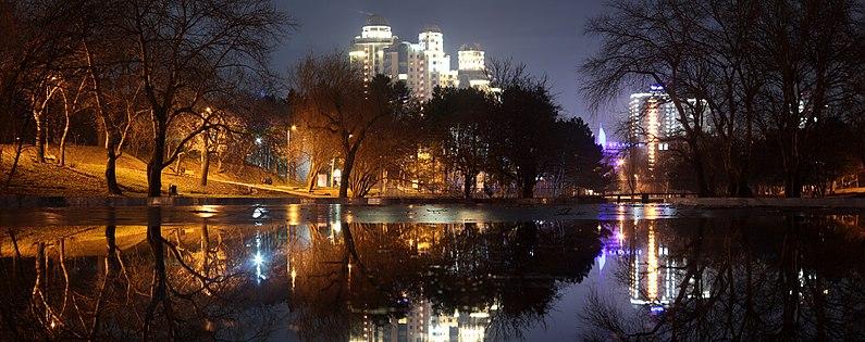 Victory Park Odessa 02.jpg