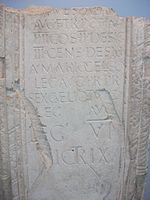 Victory inscription.JPG