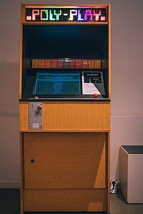 Video Game Museum in Berlin (44129519940) .jpg
