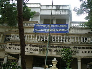 Villianur Commune - Villianur Commune Panchayat Office