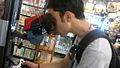 Virtual Boy - game store demo.jpg