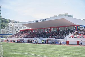 Victoria Stadium (Gibraltar) - Victoria Stadium during the 2014 Rock Cup Final