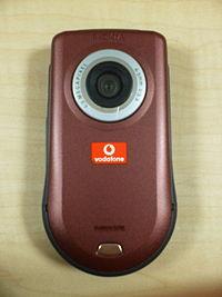 Nokia 6630 - Wikipedia