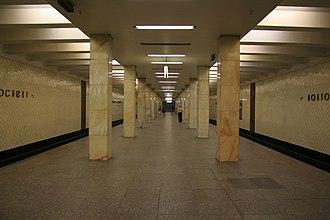 Volgogradsky Prospekt (Moscow Metro) - Image: Volgogradsky mm