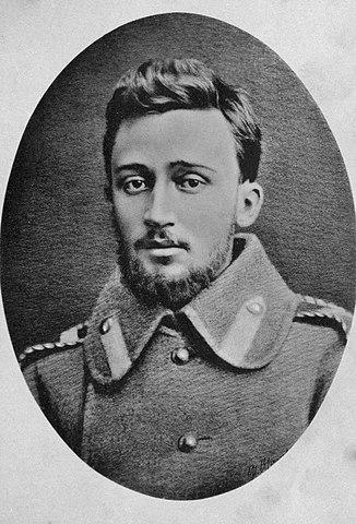Всеволод Михайлович Гаршин. 1877 год.