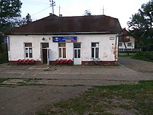 link=//commons.wikimedia.org/wiki/Category:Valea Vișeului train station