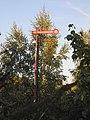 Wülfrath, PRN, überwuchertes Gleisareal des alten Bahnhofs, Flügelsignal.jpg