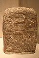 WLA brooklynmuseum limestone stela.jpg