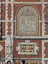 wlm - jankie - rijksmuseum amsterdam detail achterkant