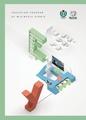 WMRS EDU Brochure.pdf