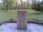 WW1-Belgrade-Kosutnjak-Monument