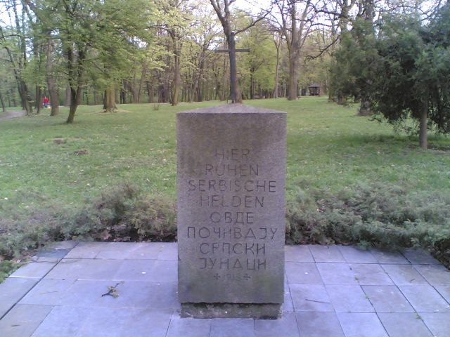 WW1-Belgrade-Kosutnjak-Monument