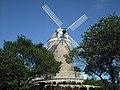 Wamego Windmill.JPG