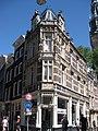 Warmoesstraat 101, Amsterdam.JPG