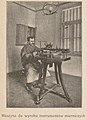Warszawski Instytut Optyczny - Maszyna do wyrobu instrumentów mierniczych (68780).jpg