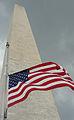 Washington Monument (Washington D.C., Estados Unidos) 001.jpg