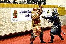 Samurai - public domain