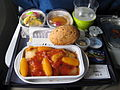 Western Vegetarian Airline meal.jpg