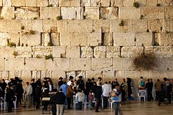 The Western Wall in Jerusalem is a remnant of the wall encircling the Second Temple. The Temple Mount is the holiest site in Judaism.