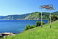 Widok z Listwianki na jezioro Bajkał 10.JPG