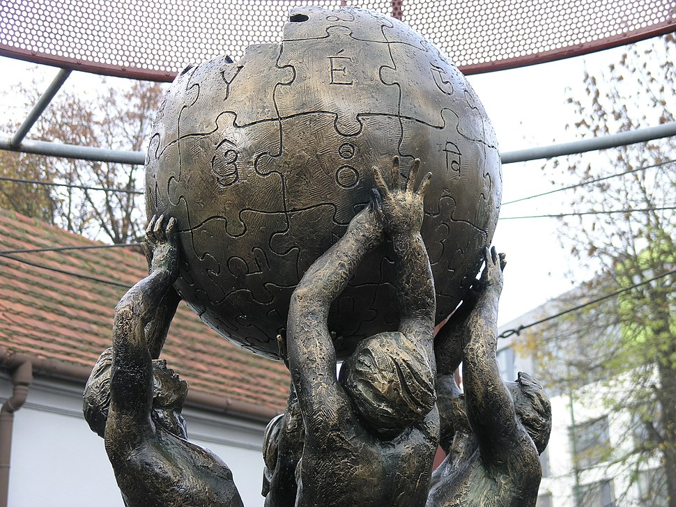 Wikipedia Monument in Słubice - detail
