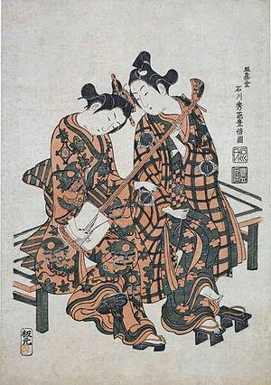 Benizuri-e - Image: Woodblock print by Ishikawa Toyonobu of kabuki actors Onoe Kikugoro I and Nakamura Kiyosaburo
