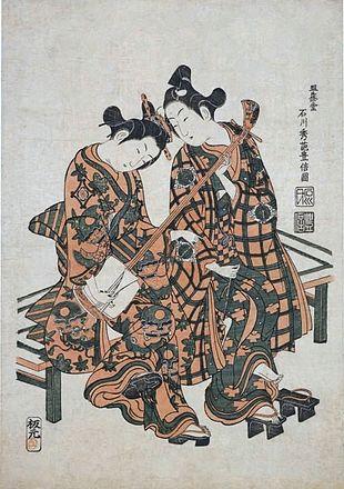 K Nakajima Woodblock Prints Sudden Shower over Shin-Ōhashi bridge and Atake - WikiVisually