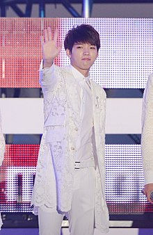 Woohyun at The Brilliant Motor Festival 2014 K-pop Concert 04.jpg