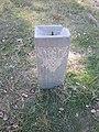 World war memorial, Brnakot 02.jpg