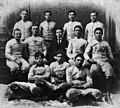 Wsu cougars football 1894.jpg