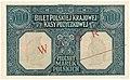 Wzór 500 mkp styczeń 1919 rewers.jpg