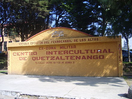 The site of a former train station in Quetzaltenango Xela train station.JPG