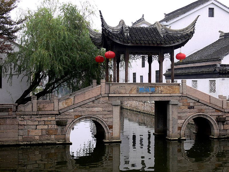 Xi Shi bridge in town of Mudu.JPG