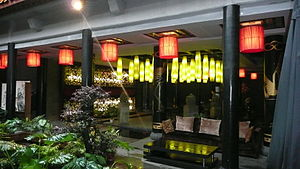 English: Xihulou - West Lake restaurant in Cha...