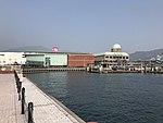 Yamato Museum and Kure Central Pier from Yamato Wharf.jpg