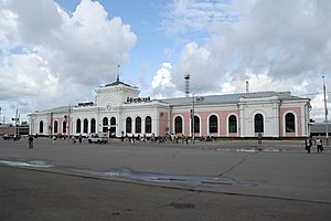 Northern Railway (Russia) - Image: Yaroslavl mosk vokzal