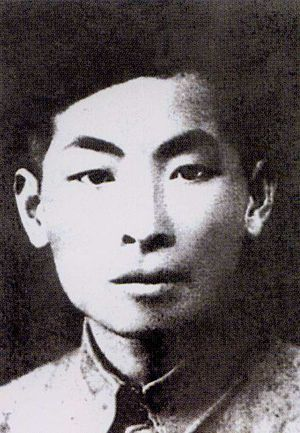 Ye Fei - Ye Fei in his youth