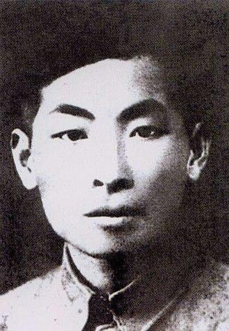 Ye Fei - Ye Fei in his youth